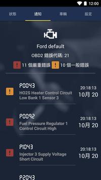 CarM screenshot 3