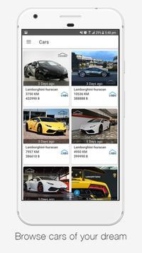 Cars Market screenshot 1