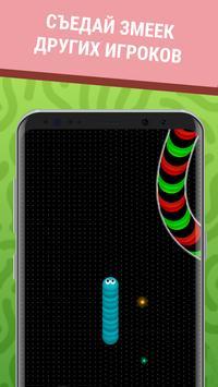 Slithery Worms - Игра Слизни, Ешь и Расти screenshot 1