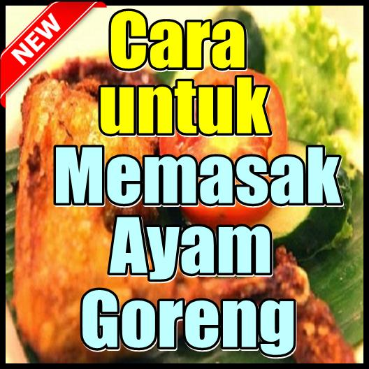 Cara Memasak Ayam Goreng Gurih Renyah For Android Apk Download