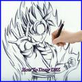 DBZを描画する方法