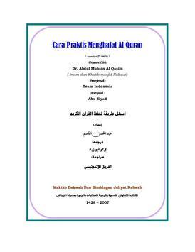 PRAKTIS MENGHAFAL AL QURAN screenshot 1
