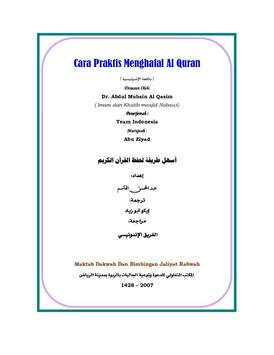 PRAKTIS MENGHAFAL AL QURAN screenshot 3