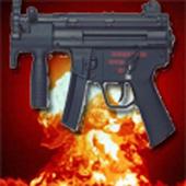 Gunfire icon