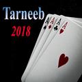 Tarneeb Paper Games