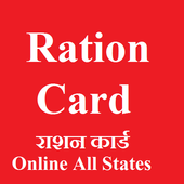 Ration Card online for India icon