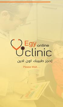 Egyclinic poster