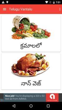 Telugu Vantala Chitkalu poster