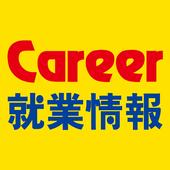Career職涯好夥伴 icon