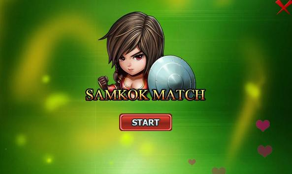 Samkok Match poster