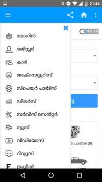 CarKambolam apk screenshot
