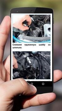 Repair Gazelle Business screenshot 2