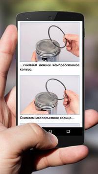 Repair Gazelle Business screenshot 6