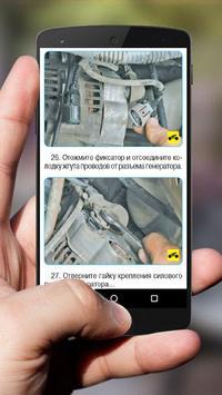 Repair Hyundai Santa Fe screenshot 4
