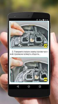 Repair Hyundai Santa Fe screenshot 5