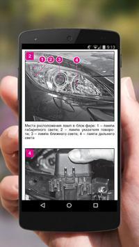 Repair Mazda 3 screenshot 3