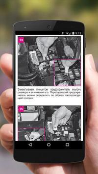 Repair Mazda 3 screenshot 1
