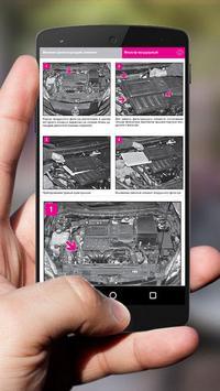 Repair Mazda 3 screenshot 2