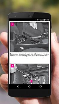 Repair Mazda 3 screenshot 5