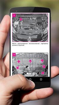 Repair Mazda 3 screenshot 6