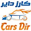 سيارات مستعملة للبيع والشراء icon