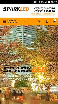 Sparkled poster