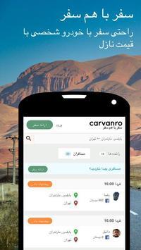 Carvanro poster