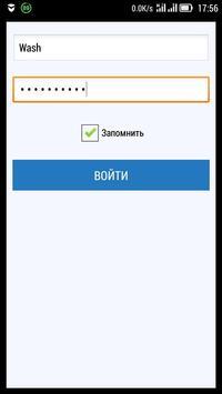 Мойка 24 screenshot 2