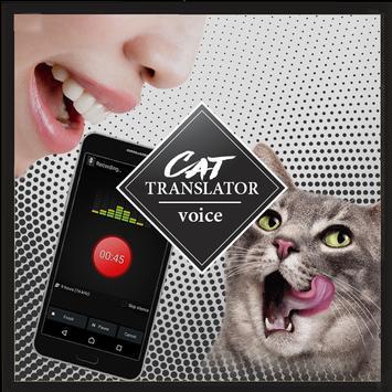 Translator For Cat Talking screenshot 3