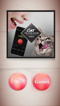 Translator For Cat Talking apk screenshot
