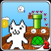 Super Cat World 2 : Syobon Action icon