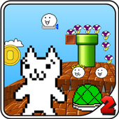 Cat MeOUCHio 2 : Syobon Action HD for Android icon