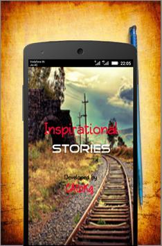 Inspirational Stories screenshot 3