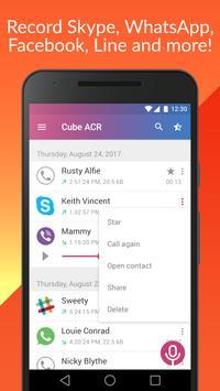 Cube Call Recorder ACR скриншот приложения