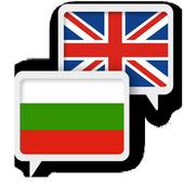 Bulgarian English Translate icon