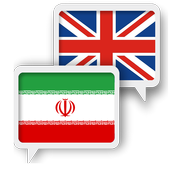 Persian English Translate icon