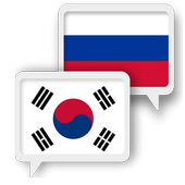 Korean Russian Translate icon