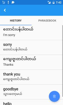 Myanmar English Translate screenshot 4