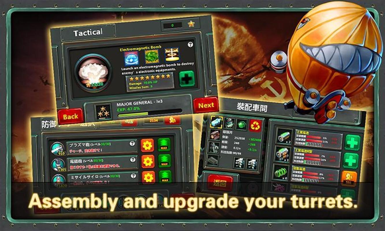 Bloons super monkey 2 apk 1 7 0   Bloons Supermonkey 2 MOD