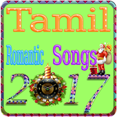 Tamil Romantic Songs icon