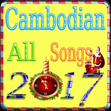 Cambodian All Songs apk screenshot