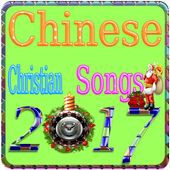 Chinese Christian Songs icon
