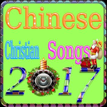 Chinese Christian Songs poster