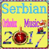 Serbian Orthodox Music icon