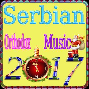 Serbian Orthodox Music screenshot 1