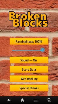 BrokenBlocks poster