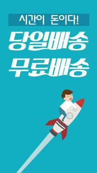 커플케이스-휴대폰케이스 제작어플 포토사진케이스-케바케 poster