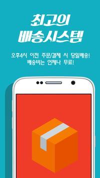 케이스바이케이스-폰케이스 제작 apk screenshot