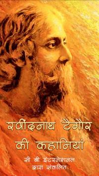 Rabindranath Tagore Hindi Stories poster