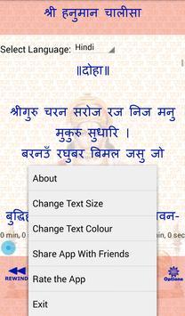 श्री हनुमान चालीसा [audio] apk screenshot